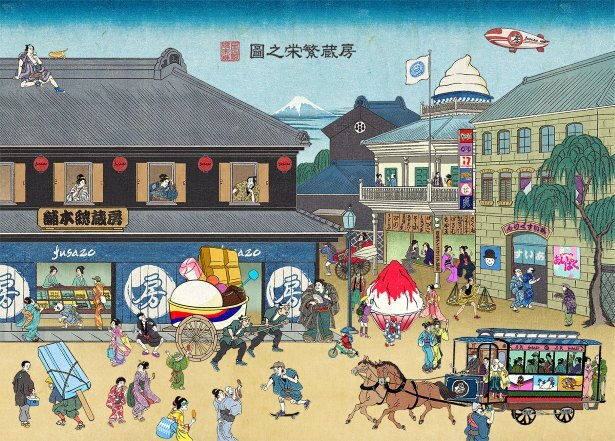 日本のアイスクリームの歴史は横浜馬車道から始まった