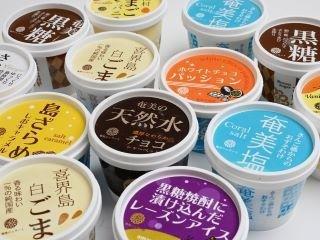 おうちでアイスクリーム万博!日本全国の厳選アイスをお取り寄せ