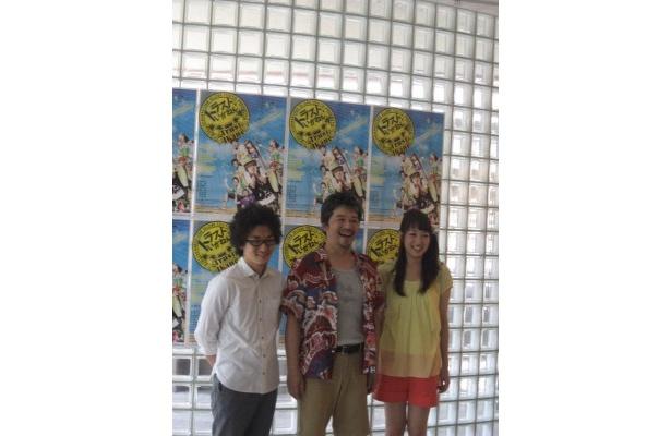 (写真左から)作・演出の松居大悟、父親役の三上市朗、元彼女役の高梨臨