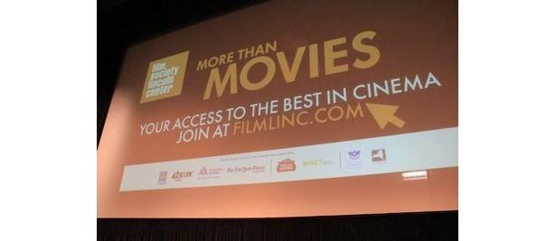 第10回ニューヨーク・アジア映画祭は7月1日から14日まで開催されている