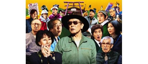 【写真をもっと見る】『大鹿村騒動記』では、豪華な面子のベテラン俳優陣が競演している!