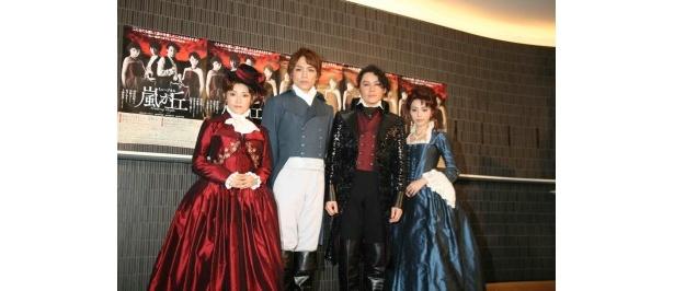ミュージカル「嵐が丘」に出演する安倍なつみ、山崎育三郎、河村隆一、平野綾(写真左から)