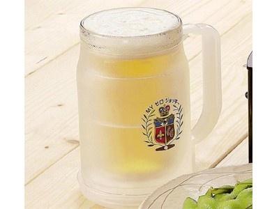 アナタにワンランク上のビールタイムを!