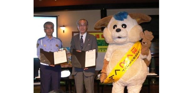 キャンペーン実施を前に札幌方面中央警察署と札幌グランドホテルとで交通安全啓発活動に関する調印式も実施
