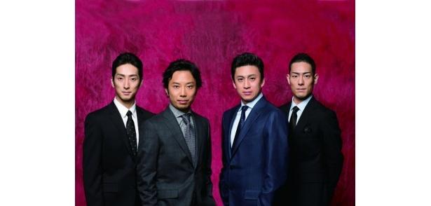 「明治座 五月花形歌舞伎」と銘打った歌舞伎公演に出演した中村七之助、市川亀治郎、市川染五郎、中村勘太郎(写真左から)