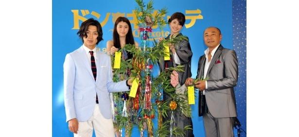 【写真】会見当日が7月7日の七夕だったため、松田らは願い事を短冊に書いて笹に飾った