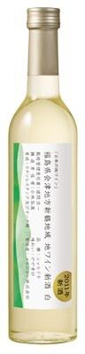 福島産のブドウで仕込んだ「福島県会津地方新鶴地域の地ワイン新酒 白 2011」