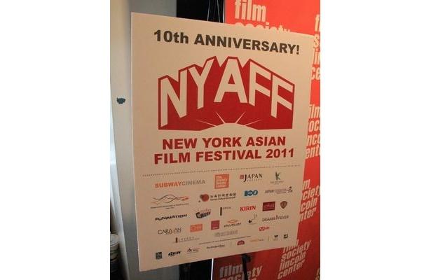 今年で第10回となるニューヨーク・アジア映画祭。現地時間7月1日から14日まで開催されていた
