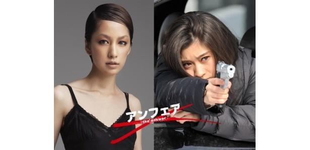 『アンフェア the answer』の主題歌を担当することが決まった中島美嘉と、主演の篠原涼子(右)