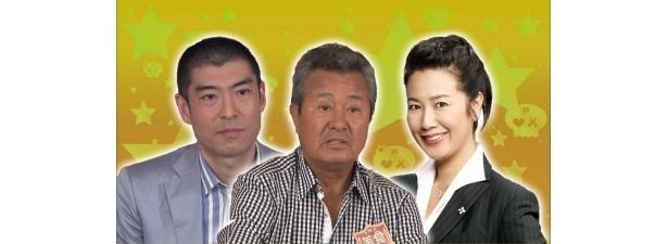 ちょいキビ判定員として登場した髙嶋政宏、梅宮辰夫、名取裕子(写真左から)