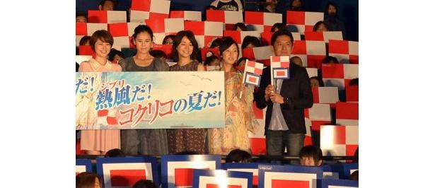 長澤まさみら豪華声優陣が駆けつけ、公開初日を迎えた喜びを語った