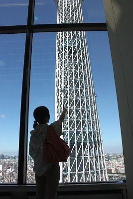 イーストタワーから見る東京スカイツリー(R)!