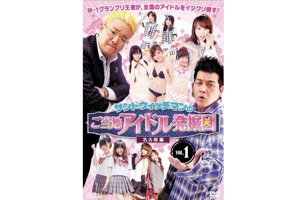 DVD第一巻は7月21日(木)発売