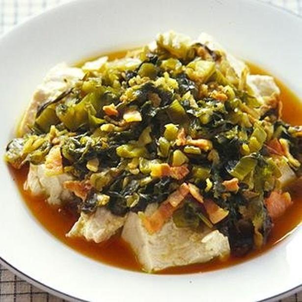 「豚肉と高菜のあんかけ豆腐」