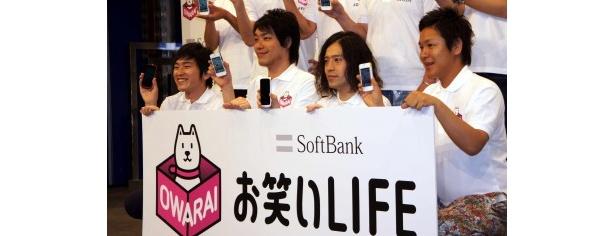 【写真】しずる・村上純、麒麟・川島明、ピース又吉直樹、はんにゃ・川島章良(写真左から)がそれぞれの才能をアプリで活かす!