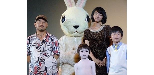 『ラビット・ホラー3D』完成披露試写会に俊雄も登場!