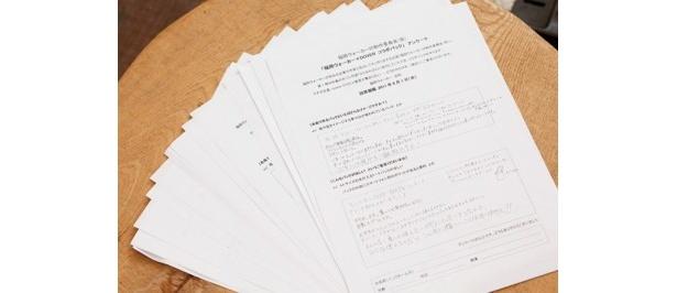 Twitterやfacebookで意見を募集。糸島のバッグをイメージするコメントがたくさん集まった
