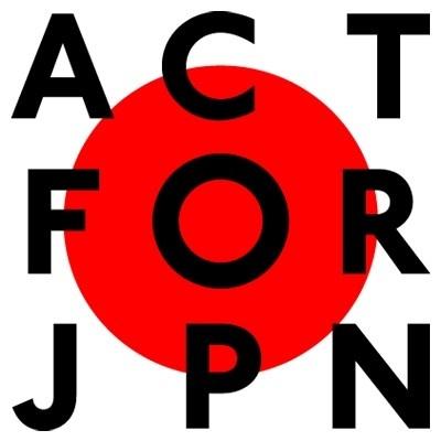 「ACT FOR JAPAN」による「未来オークション」は8/13(土)開催
