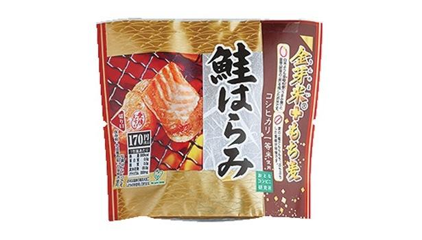 金芽米 鮭はらみ(170円/ファミリーマート)のパッケージ
