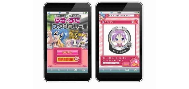 スマートフォンならではの画面の広さで見やすさも操作性もアップ!(画面は開発中のものです)