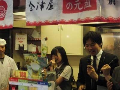 「たこやきの元祖 本家 会津屋」のPR隊長/吉田 朱里(よしだ あかり)