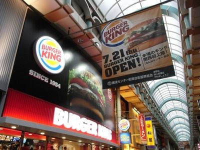 米国の大人気バーガーチェーン「バーガーキング」がついに関西初上陸!