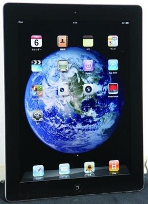 iPad2 32Gは1名様に。ほかにもクロエの香水や1万円分のQUOカードなど、計147名に豪華景品が当たる!
