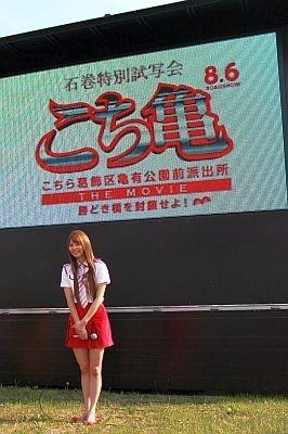 """7/16には、被災した石巻で""""こち亀""""の無料上映会が開催された"""
