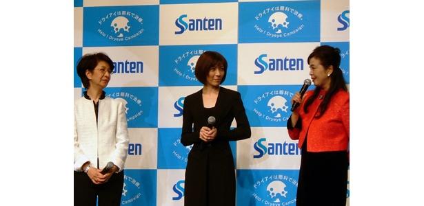 左から、眼科医・高村先生、女優・安寿ミラ、漫画家・池田理代子(「ヘルプドライアイキャンペーン」記者発表会より)