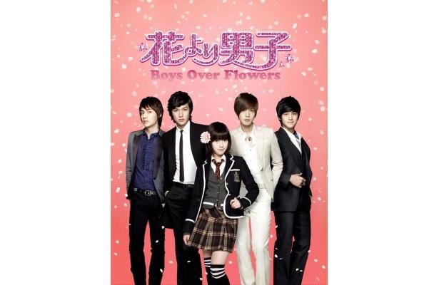 日本でも人気上昇中の俳優陣。左からキム・ジュン、イ・ミンホ、ク・ヘソン、キム・ヒョンジュン、キム・ボム