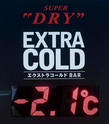 入口前にあるデジタル温度計が目印