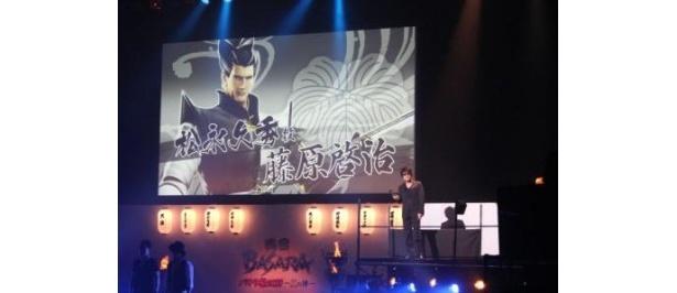 【写真】「戦国BASARA3 宴」で新たにプレイヤーとして登場する松永久秀役の藤原啓治