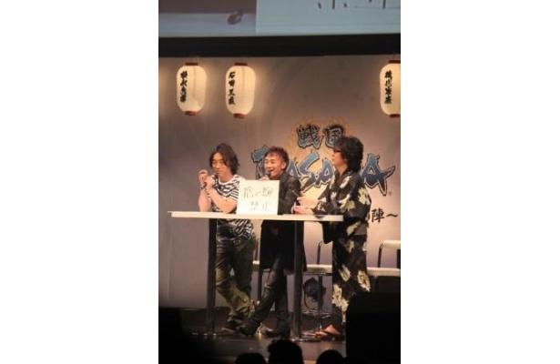 「首相に武将を選ぶなら」をテーマとしたトークショーでは石野竜三は「捨て駒禁止」マニフェストを掲げた