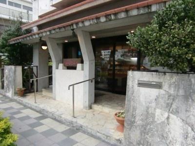 【画像】幻の琉球菓子を復活させたのは、この店!