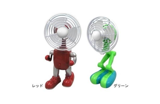 千趣会から発売中の「ロボット型扇風機」(各1260円/全2種)