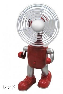【画像】暑いオフィスに涼しい風を!ユーモアたっぷりの扇風機ロボット