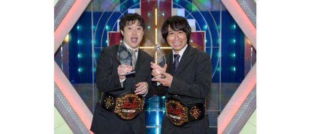 チャンピオンに輝いた和賀勇介と新妻悠太(写真左から)