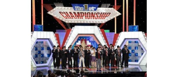 【写真】優勝を目指して戦いを繰り広げた上位12組の若手芸人たち