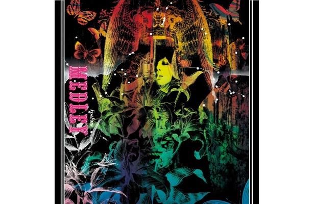 清春 黒夢COVER ALBUM 「MEDLEY」受注生産限定盤