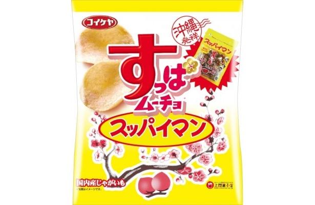 8/8(月)に発売される「すっぱムーチョチップス スッパイマン味」(オープン価格)。全国のコンビニエンスストアでは8/1(月)から先行発売。
