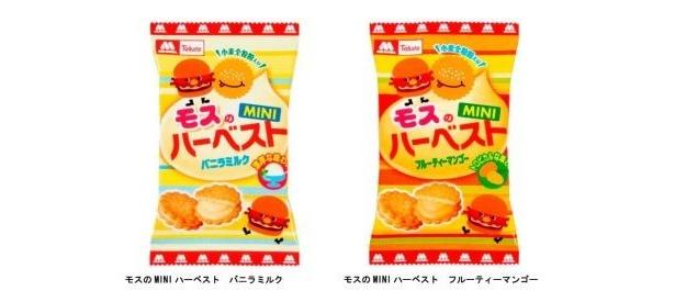 6月21日より発売されている「モスのMINI ハーベスト」(各100円)