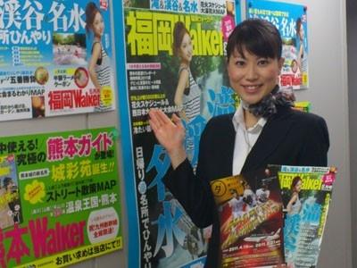 「生まれ育った福岡を盛り上げるためがんばります!」とコメント