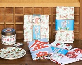 中川政七商店×金鳥がコラボ!日本の夏を楽しむ9アイテムを発売