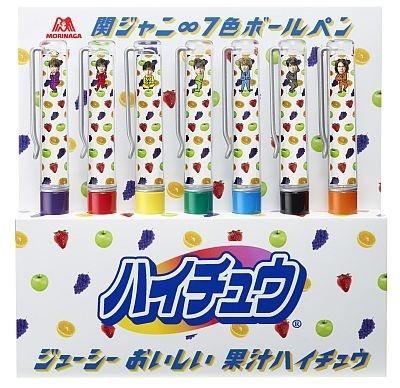 1000人に当たる「関ジャニ∞7色ボールペン」