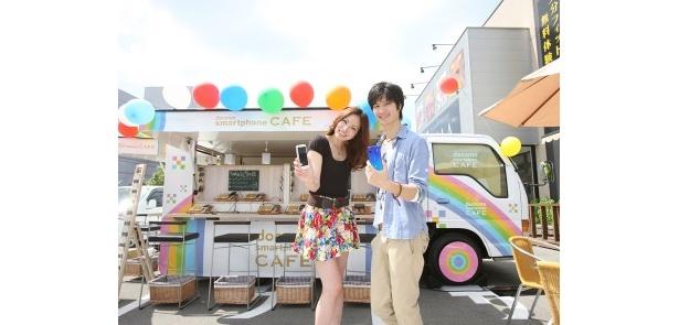 読者モデルの木下万里江さん(左)土屋直人さん(右)