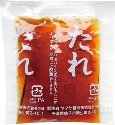 叙々苑監修 牛カルビ焼肉重(690円/ローソン)は別添えダレを加えると肉のうまさがさらに引き立つ!