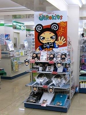 【画像】「Jirokids」参上!! オリジナルグッズ&活動の様子はこちら