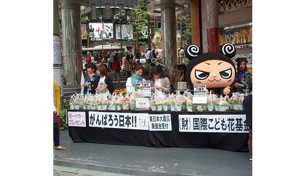 「東日本大震災復興支援 きっと花咲く がんばれ東日本! ACTION for NIPPON」にも参加でやんす