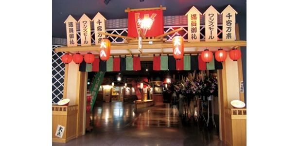 ラーメン劇場は本八幡の人気店「魂麺」など、全国から6軒の人気店が集うラーメン複合施設だ