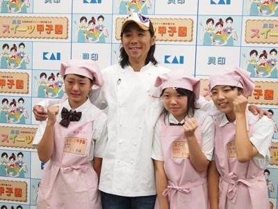 この日、審査員を務めた白岩シェフと近畿北陸Bブロック代表「京こまち」。学校では京都の伝統野菜の普及活動をしてる京都府立桂高等学校チームだ。